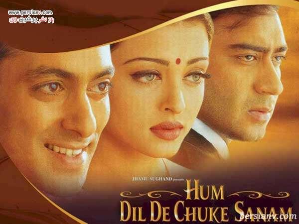 پوستر فیلم هندی