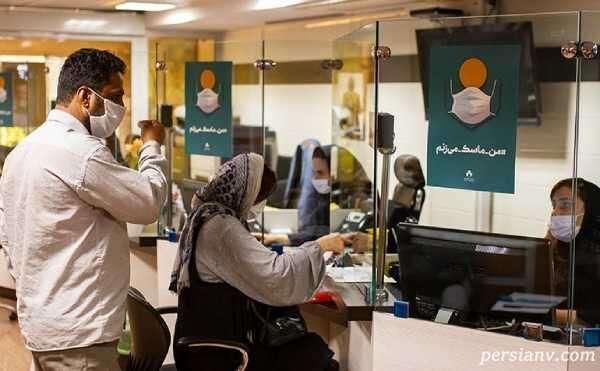 عکس العمل جوانی که میره بانک ماسک نداره و کارش رو انجام نمیدن