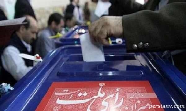 چرا کسانی که نمی خواستند رای دهند ناگهان با دیدن یک تصویر نظرشان عوض شد؟