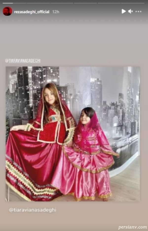 پوشش دختران رضا صادقی