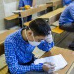 اعلام جزئیات امتحانات آخر سال دانشآموزان