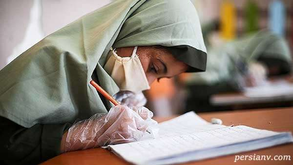 شرایط امتحانات پایان سال دانش آموزان