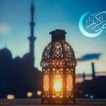 ستاد استهلال ، روز اول ماه رمضان را مشخص کرد