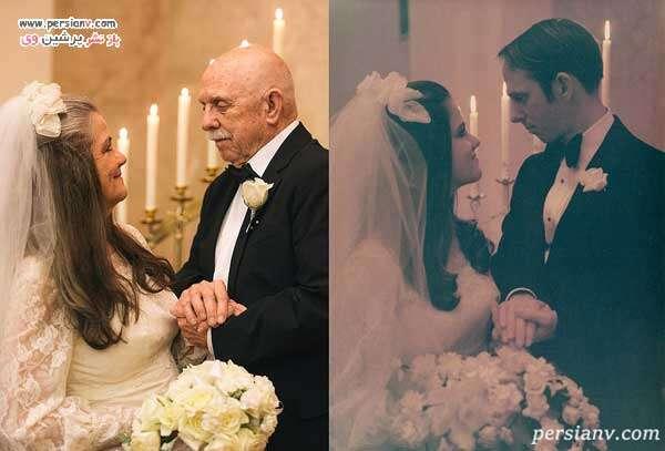 مقایسه چهره عروس و داماد در گذر زمان
