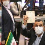 حاشیه های جدید احمدی نژاد زمان ثبت نام در انتخابات رئیس جمهور