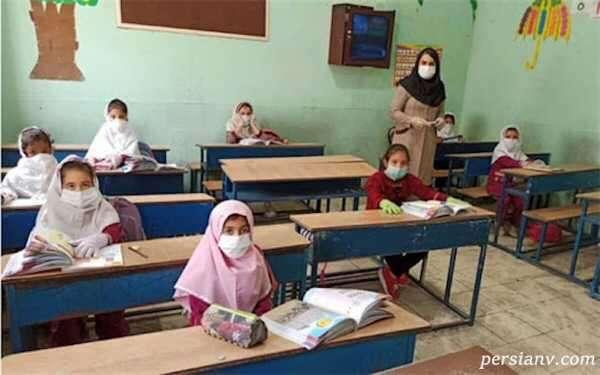 حضوری شدن مدارس