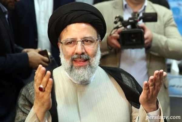 بیانیه غافلگیرکننده آیت الله رئیسی در روز آخر ثبت نام انتخابات