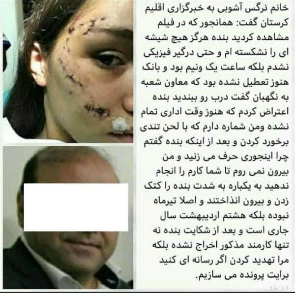 کتک خوردن زن
