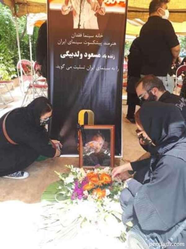 خاکسپاری مسعود ولدبیگی