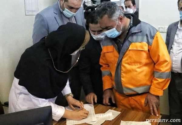 تخلف کرونایی کارکنان شهرداری