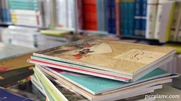 توزیع کتاب های درسی