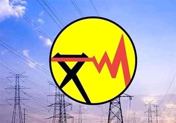 قیمت برق در ساعات اوج مصرف