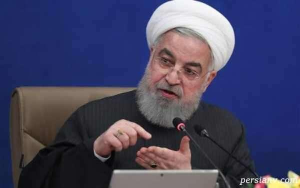پایان تحریم های ایران