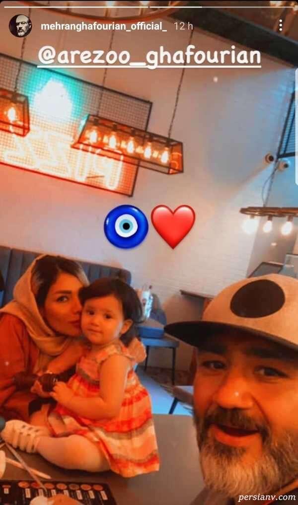 عکس خانوادگی مهران غفوریان