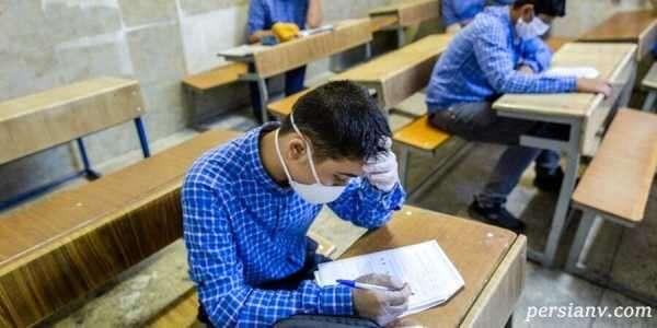 سوالات امتحانات نهایی ۱۴۰۰ چگونگی طراحی می شوند