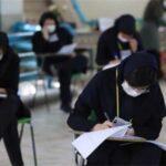 اعلام نحوه برگزاری امتحانات نهایی دانش آموزان در سال ۱۴۰۰