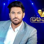 اتفاق عجیب در مسابقه هفت خان با اجرای «محمدرضا گلزار»