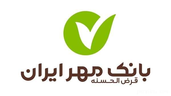 کالاکارت بانک مهر ایران راهی برای خرید اقساطی با کارمزد ۲ تا ۴ درصد