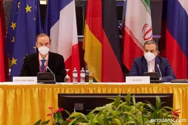 خبر مهم لغو تحریم ها علیه ایران که از وین پخش شد