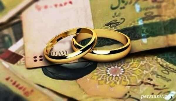 جزئیات پرداخت وام ازدواج در سال ۱۴۰۰ به زوجین