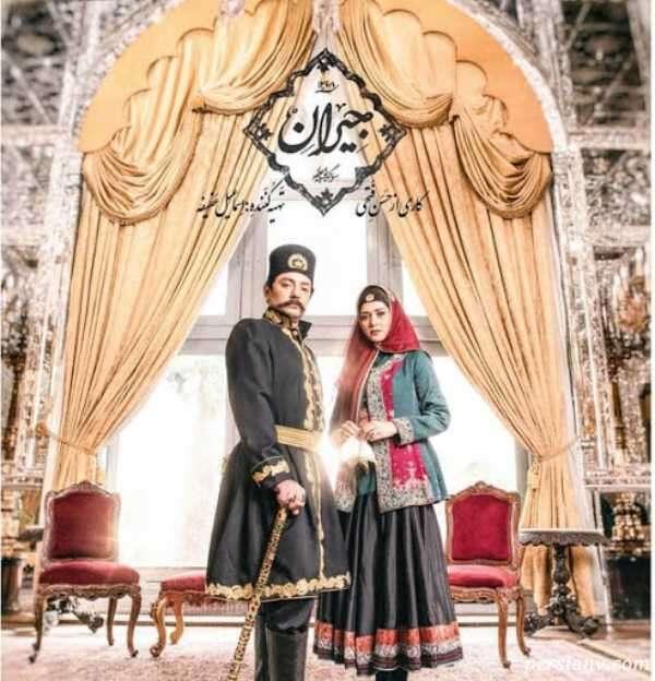 مهدی پاکدل در سریال جیران