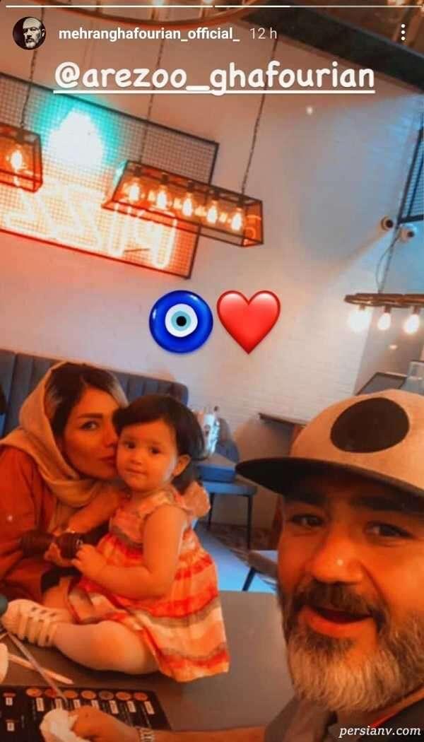 مهران غفوریان با خانواده اش در رستوران