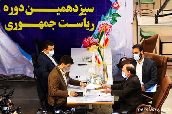 ثبت نام انتخابات کشور