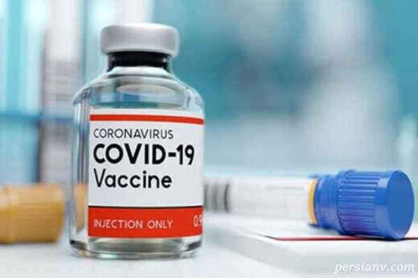درصد ایمنی واکسن کرونا