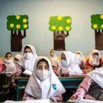 شرط بازگشایی مدارس و دانشگاه ها از اول مهر ۱۴۰۰