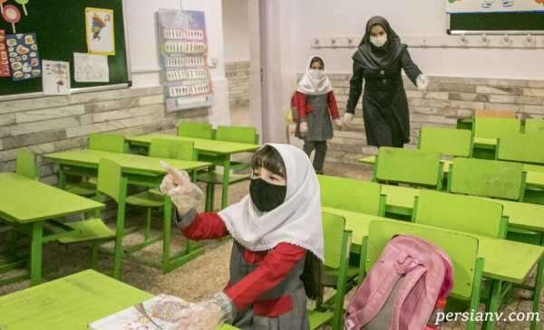 بازگشایی مدارس و دانشگاه ها
