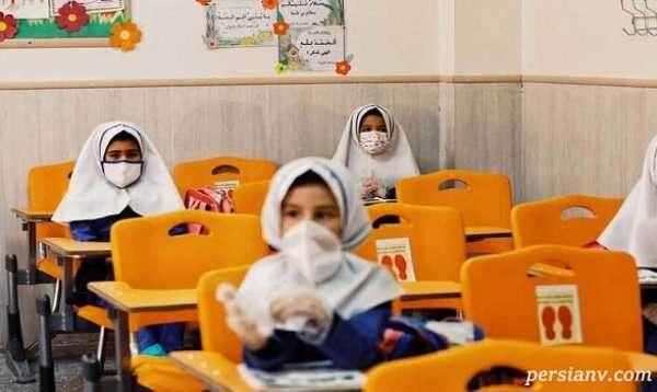 باز شدن مدارس در سال ۱۴۰۰
