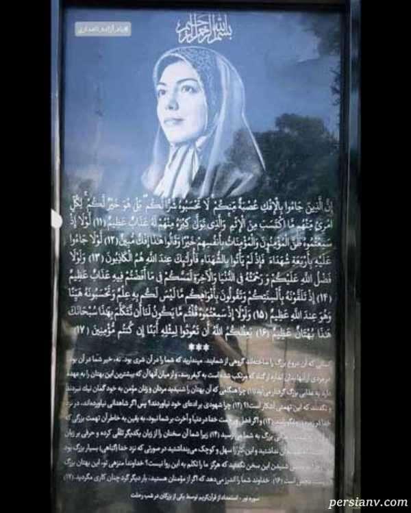 سنگ قبر مجری معروف