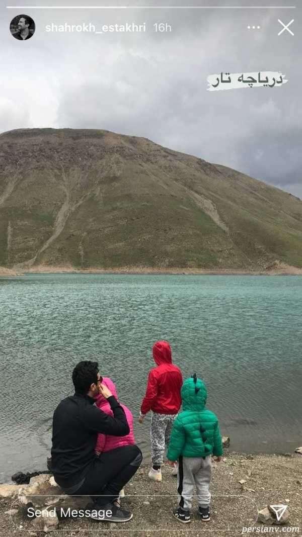 تفریح شاهرخ استخری و دخترانش کنار دریاچه تار