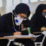 چگونگی برگزاری امتحانات حضوری دانش آموزان با جزئیات کامل