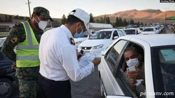 سفر در عید فطر