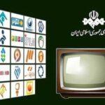 اتفاقات غیرمنتظره و عجیب در حین پخش زنده صداوسیما