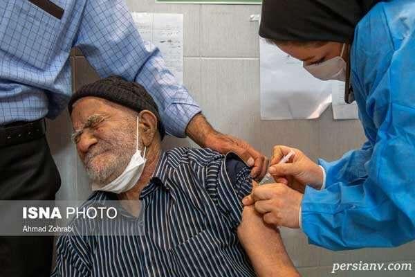 واکسن سالمندان