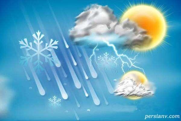 کارشناس هواشناسی