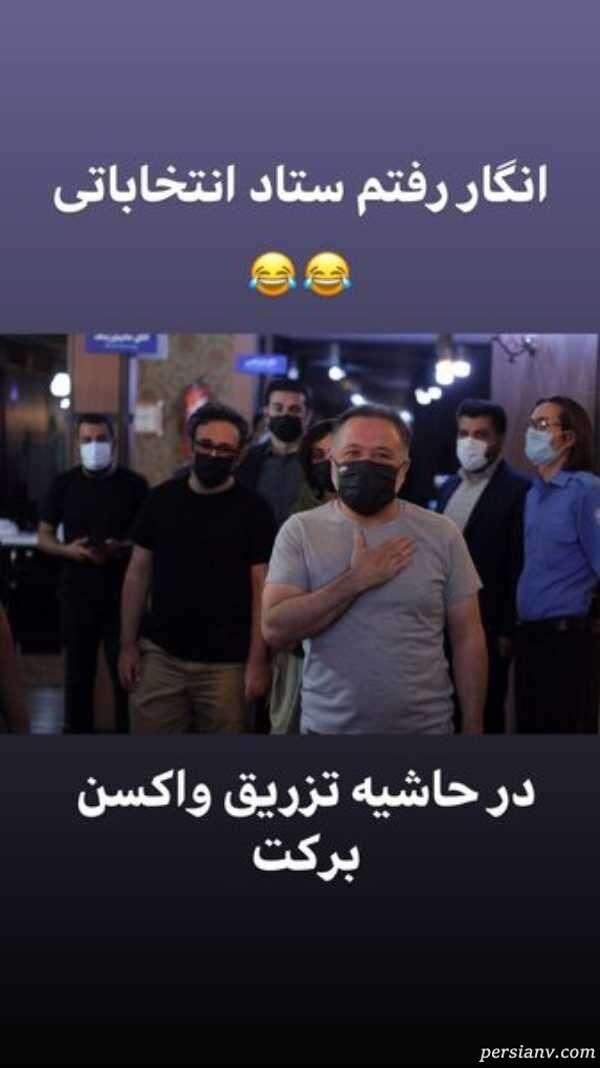 علی صالحی بازیگر نون خ