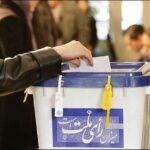 حضور یک چهره متفاوت در پای صندوق رای انتخابات ریاست جمهوری ۱۴۰۰