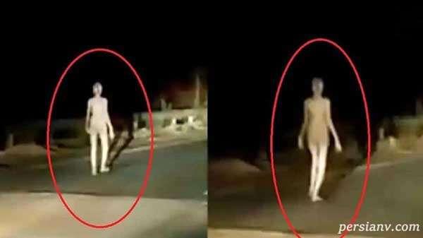 وحشت مردم در خیابان از دیدن موجود بیگانه ایی انسان نما