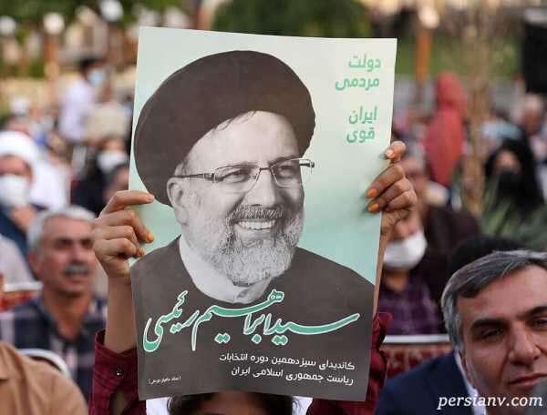 تصاویری جالب و خاص از طرفداران رئیسی در جشن پیروزی