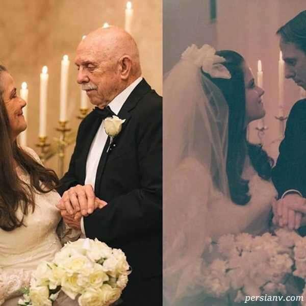 پنجاهمین سالگرد ازدواج