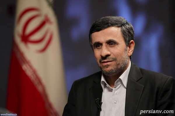 هاله نور احمدی نژاد