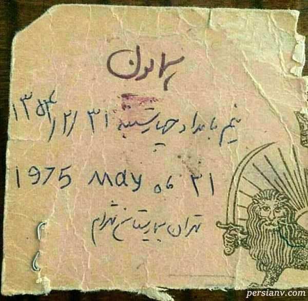 دست خط محمدرضا شجریان