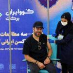 خوانندههای ایرانی برای زدن واکسن پول گرفتهاند؟