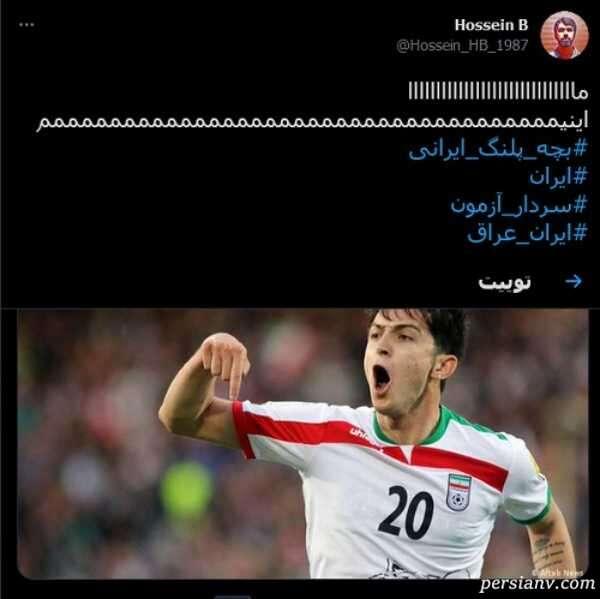 برد ایران برابر عراق