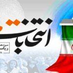 بوسه پیرزن تبریزی بر دست سرباز حوزه رایگیری ریاست جمهوری ۱۴۰۰