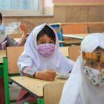 توضیحات جدید درباره بازگشایی مدارس در مهرماه