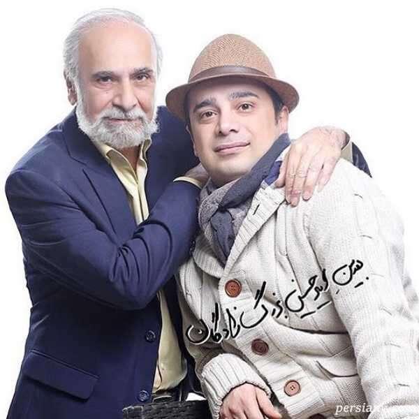 پدر و پسر بازیگر